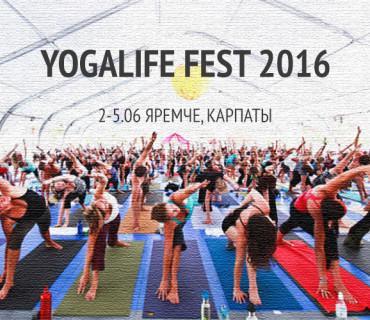yogalife-fest-blog